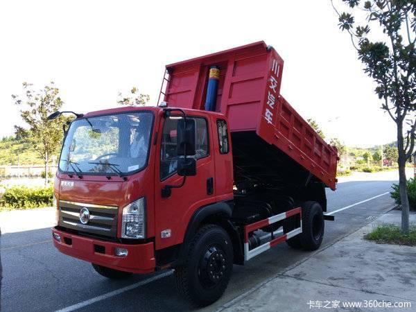 仅限3台川交蓝牌自卸车仅售12.05万起