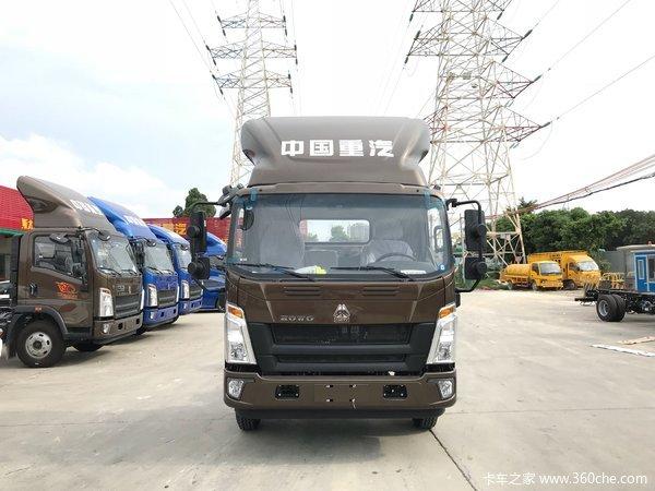 直降0.6万元广州鲁兴统帅载货车促销中