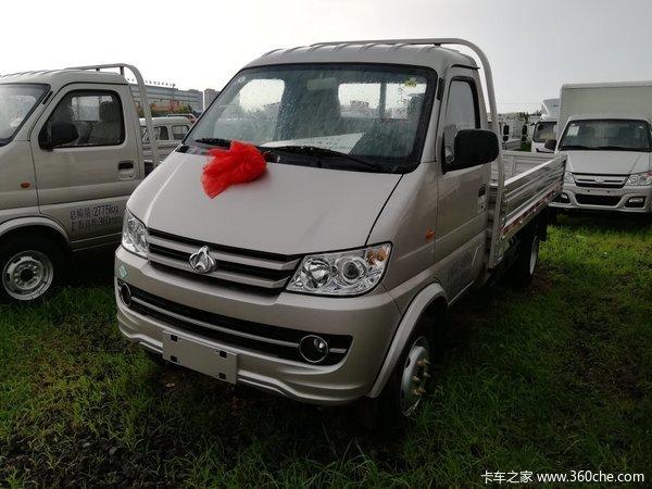 新车优惠唐山新豹载货车仅售4.65万元