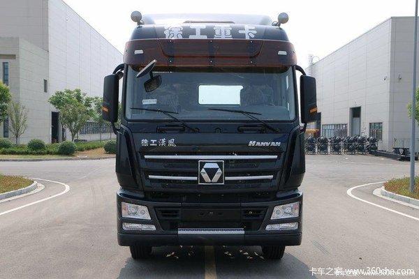 直降1.98万元大同漢風G7牵引车促销中