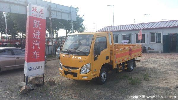 直降0.3万哈尔滨小福星S爆破器材运输车