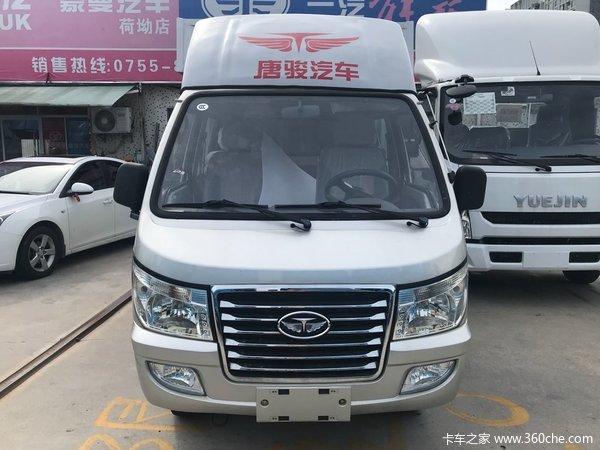 特价3.39万元深圳赛菱A6特价车促销中
