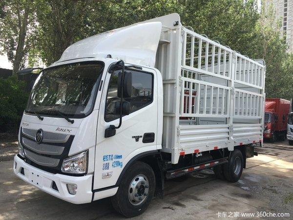 直降0.7万元太原欧马可S3载货车促销中