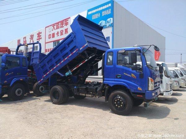 唐骏3.8米排半自卸车菏泽万驰热卖中