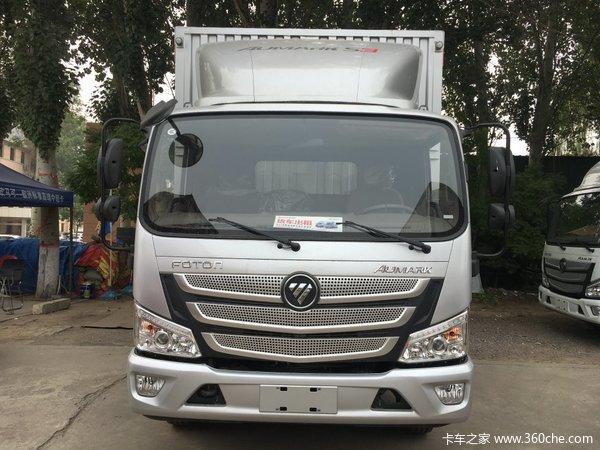 直降0.7万太原福田欧马可S3箱车促销中