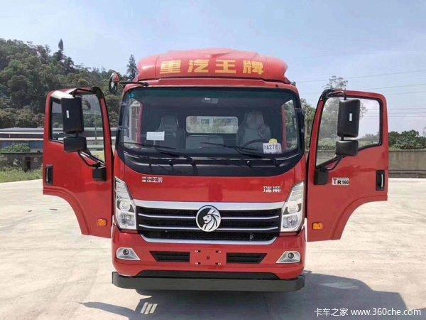 回馈用户青岛王牌7系载货车钜惠0.8万