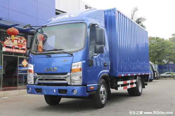 特价促销海口帅铃K载货车现售9.18万元