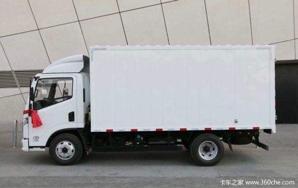 直降0.48万元上汽跃进C载货车促销中