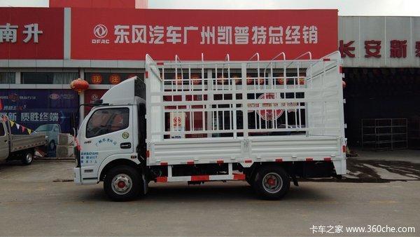 新车促销广州凯普特K6载货车现10.48万