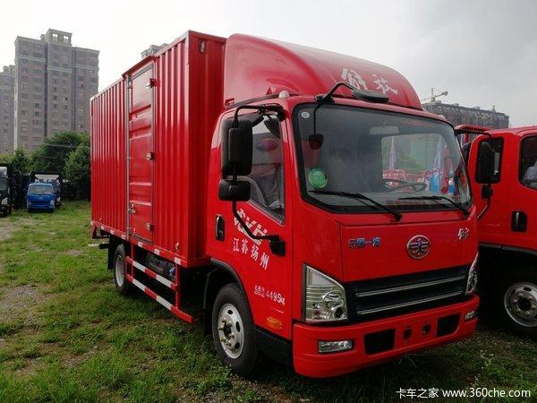 直降8000元扬州虎VH厢式载货车促销中