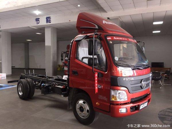 仅售9万元佛山欧马可1系载货车促销中