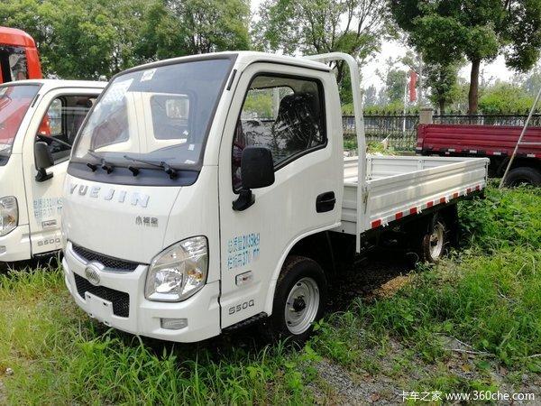 仅售3.1万元扬州小福星S载货车促销中