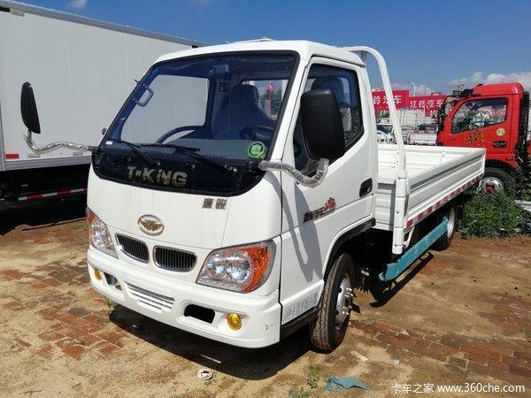 新车到店沧州小宝马载货车买就送冰箱