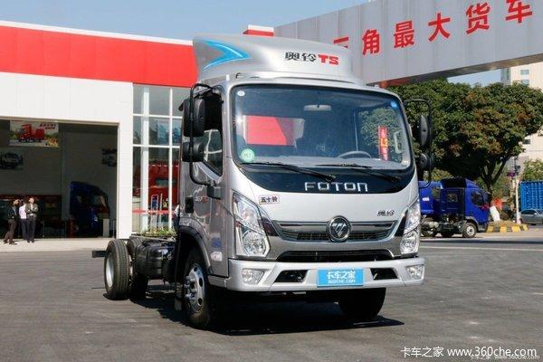 新车促销江门奥铃TS载货车现售9.9万元