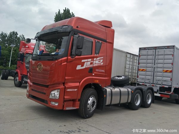 处理库存南京解放JH6牵引车直降2.5万
