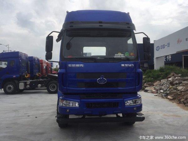 佛山顺肇乘龙M39米6载货车现售20.7万