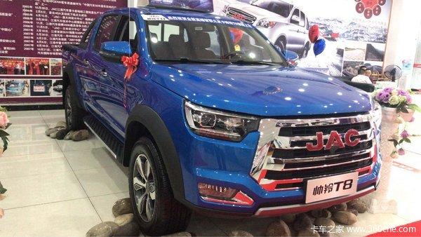 新车预售清远帅铃T8皮卡现售9.98万元