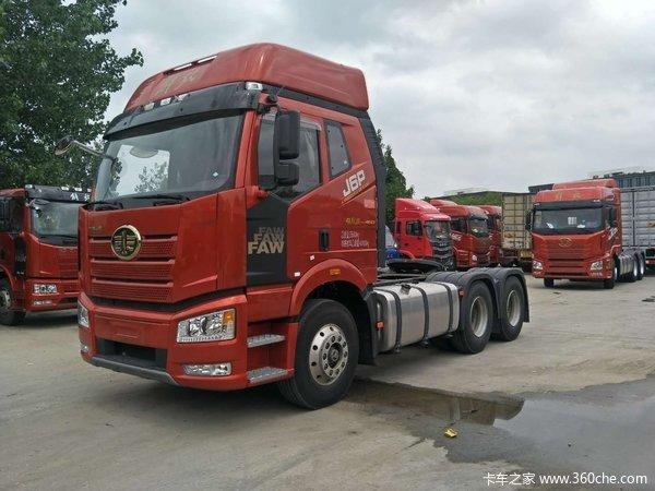 直降3.5万元南京解放J6P牵引车促销中