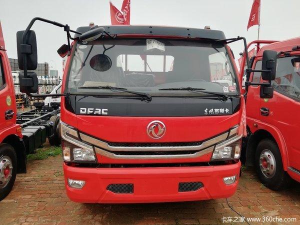 优惠6千沧州多利卡D6载货车仅售9.98万