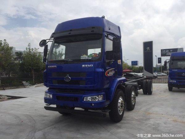 新车促销中山乘龙M3载货车现售20.7万