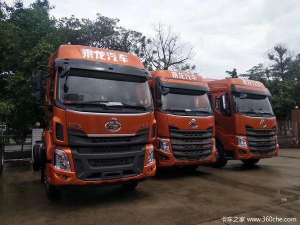 冲刺销量南宁乘龙H5载货车仅售16.6万