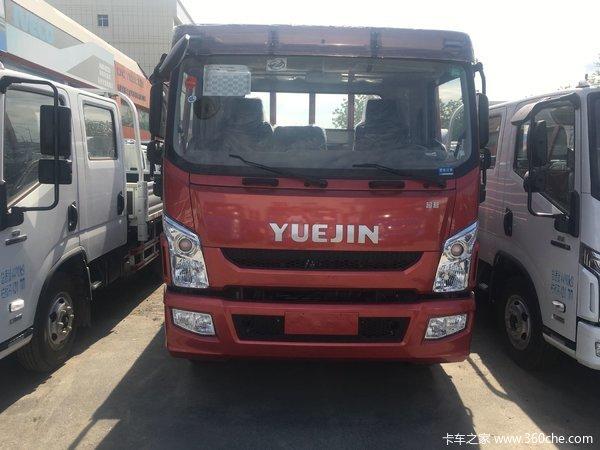 直降1.0万元乌鲁木齐超越C载货车促销