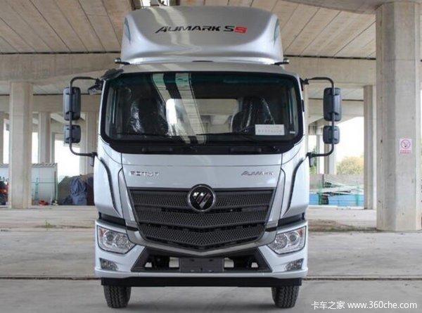 让利促销佛山欧马可S5载货车售15.3万