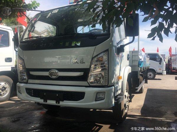 直降0.68万元伊犁跃进上骏X载货车促销