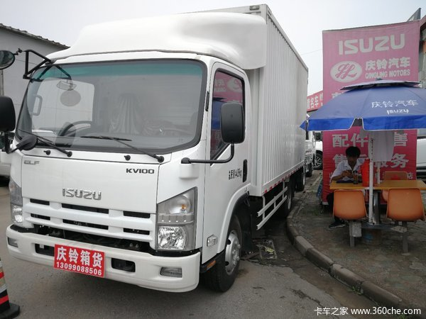 降1万太原五十铃庆铃KV100载货车促销