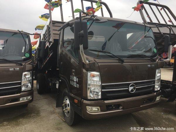 仅售9.9万元长春凯捷自卸车优惠促销中