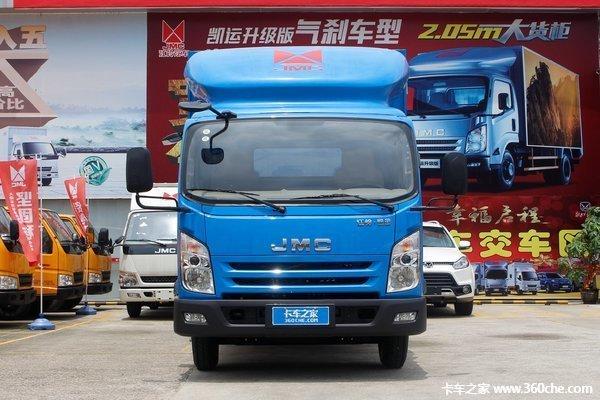 新车促销阳江凯运升级版载货售11.45万
