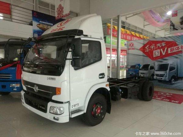 直降1.0万元江门凯普特K6载货车促销中