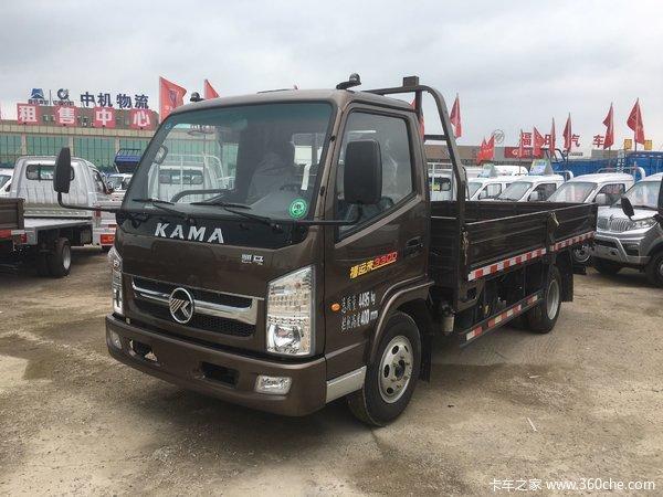 汽博会促销长春福运来载货车现售6.8万