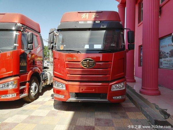 仅售38.5万元中卫解放J6P牵引车促销中