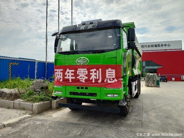 两年无息商丘解放J6P自卸车现售35.3万