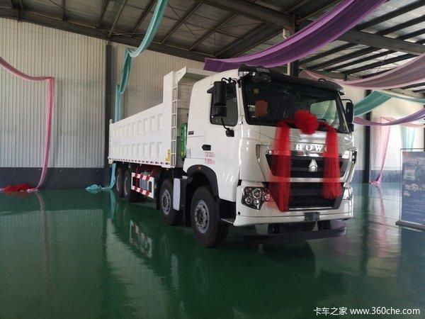 仅售42.8万元中卫豪沃T7H自卸车促销中