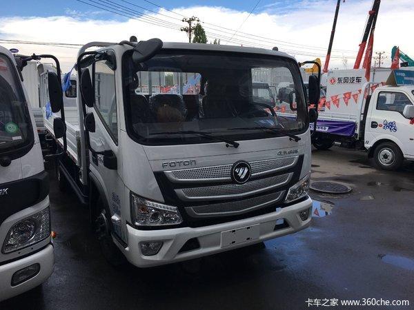 直降0.57万乌市欧马可S3载货车促销中