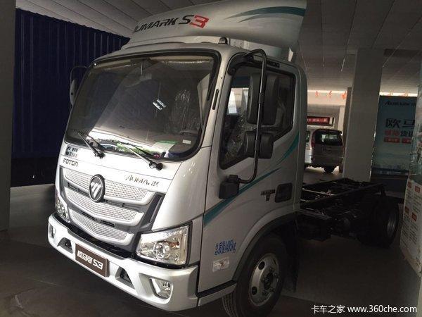 仅售10.6万中山欧马可S3载货车底盘促销中