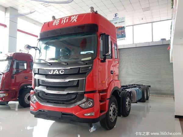 新车优惠沧州格尔发A5载货车仅售28万