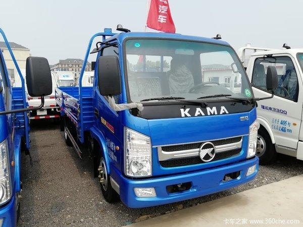 新车优惠唐山K8福运来载货车仅售6.5万