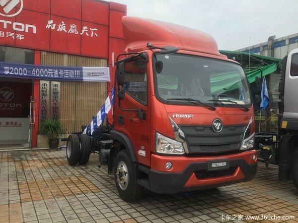 仅售11.8万元重庆瑞沃ES3载货车促销中
