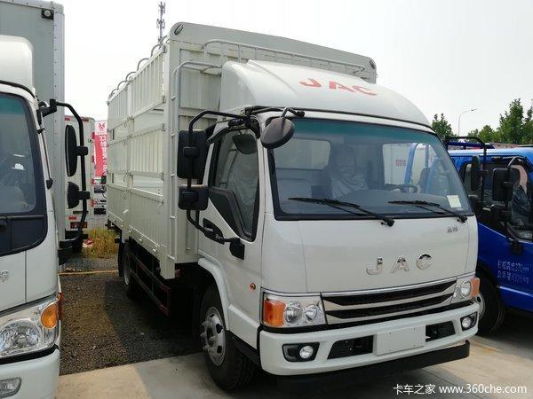 新车优惠唐山康铃H5载货车仅售10万元