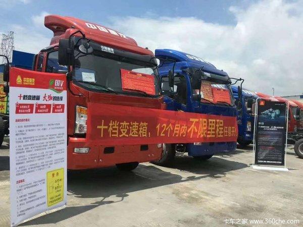 冲刺销量贵港统帅载货车仅售14.6万元