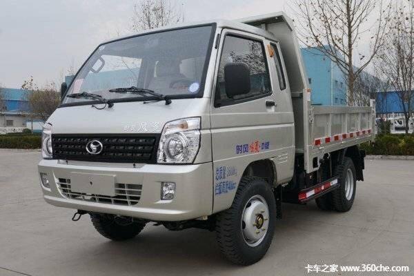 冲刺销量贵港风菱自卸车仅售5.58万元