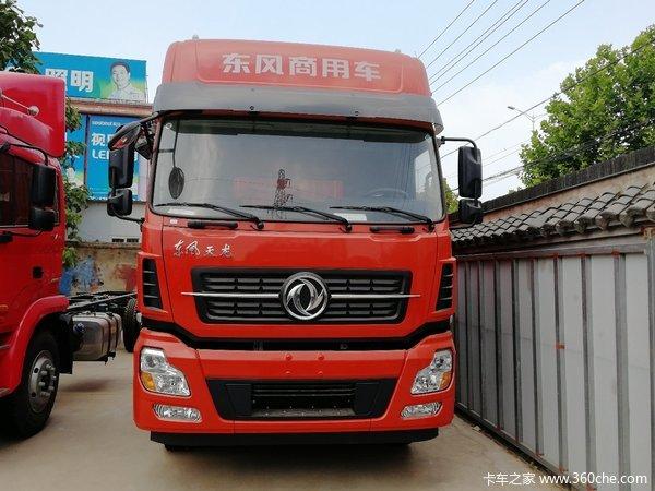 直降3.6万元南京东风天龙载货车促销中