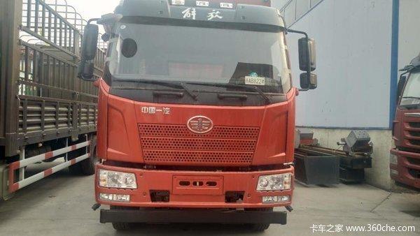 直降0.7万元太原解放J6L载货车促销中