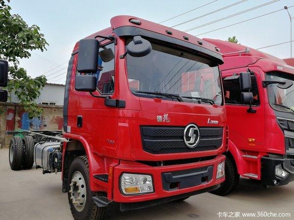 直降1.9万南京德龙L3000载货底盘促销