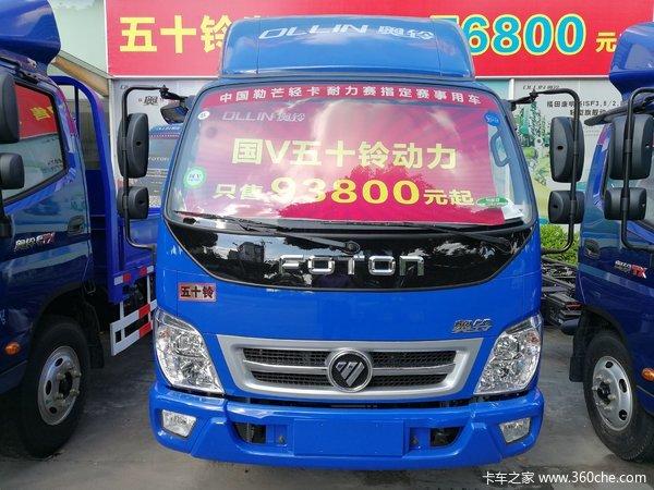 仅售8.8万元江门奥铃TX载货车促销中