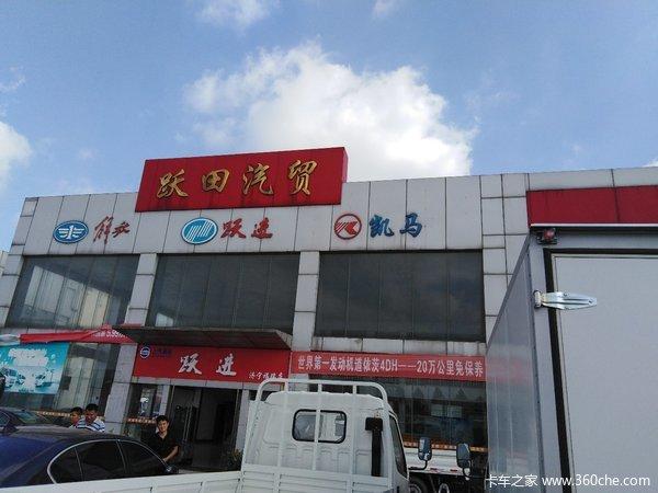 凯马3.8米载货车现车济宁跃田优惠促销