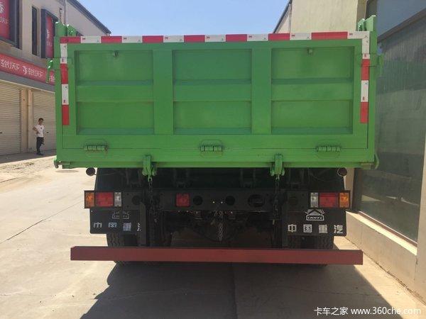 中国重汽豪曼H33.8米蓝牌自卸车促销中
